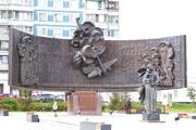Памятник защитникам Московского неба