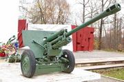 Памятник пушка ЗиС-3 в Можайске