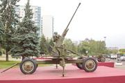 Зенитная пушка 61-К у музея обороны Москвы