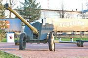 Памятник пушка Д-44 в Новопетровском