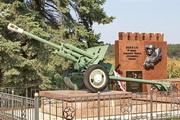 Памятник пушка ЗиС-3 в Рыбушкино