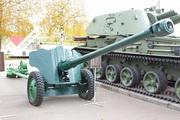 Памятник пушка Д-44 в Шаховской
