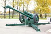 Памятник пушка-гаубица Д-30 в Шаховской