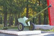 Памятник пушка Д-44 в Талдоме