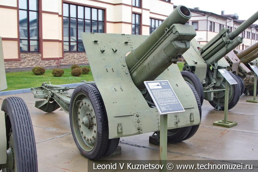 152-мм гаубица образца 1909-30 годов 52-Г-534 в музее отечественной военной истории в Падиково