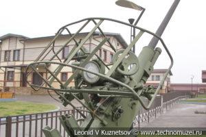 37-мм автоматическая зенитная пушка образца 1939 года 61-К в музее отечественной военной истории в Падиково