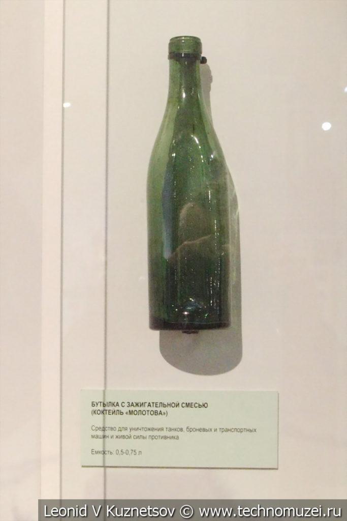 Бутылка с зажигательной смесью (коктейль Молотова) в музее отечественной военной истории в Падиково