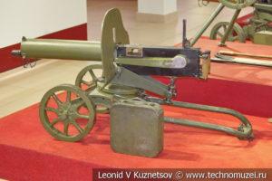 Пулемёт Максима образца 1905 года на облегчённом станке Соколова (без сошек) в музее отечественной военной истории в Падиково