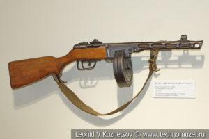 7,62-мм пистолет-пулемёт Шпагина ППШ-41 образца 1941 года в музее отечественной военной истории в Падиково