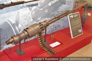 20-мм авиационная пушка ШВАК в музее отечественной военной истории в Падиково