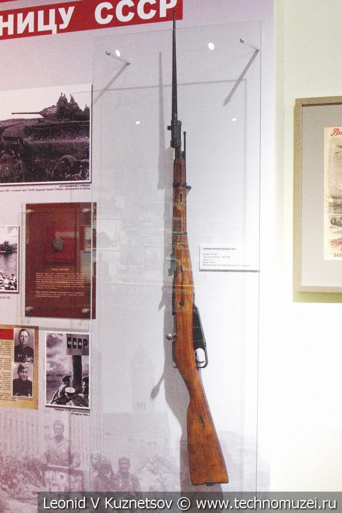 Винтовка Мосина в музее отечественной военной истории в Падиково
