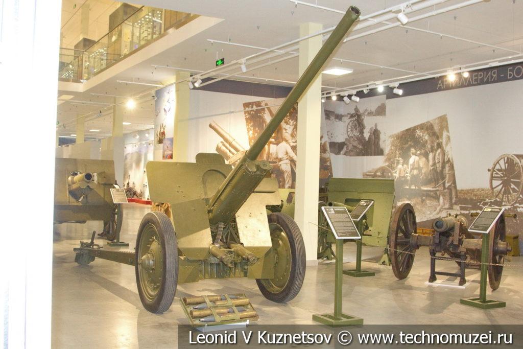 76-мм дивизионная пушка Ф-22 образца 1936 года в музее отечественной военной истории в Падиково
