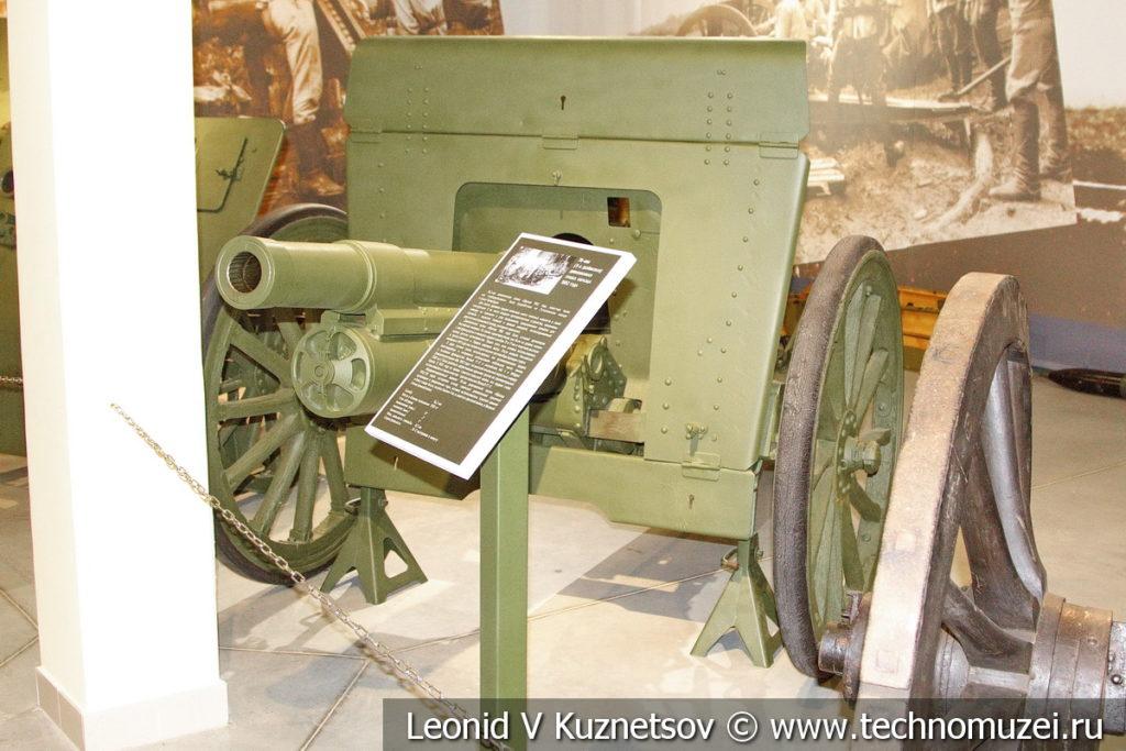 3-дюймовая дивизионная пушка образца 1902 года в музее отечественной военной истории в Падиково