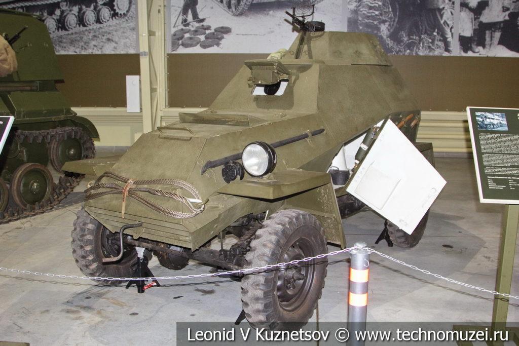 БА-64Б лёгкий пулемётный бронеавтомобиль 1943 года в музее отечественной военной истории в Падиково