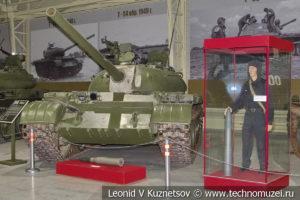 Т-54 Объект 137 средний танк 1949 года в музее отечественной военной истории в Падиково