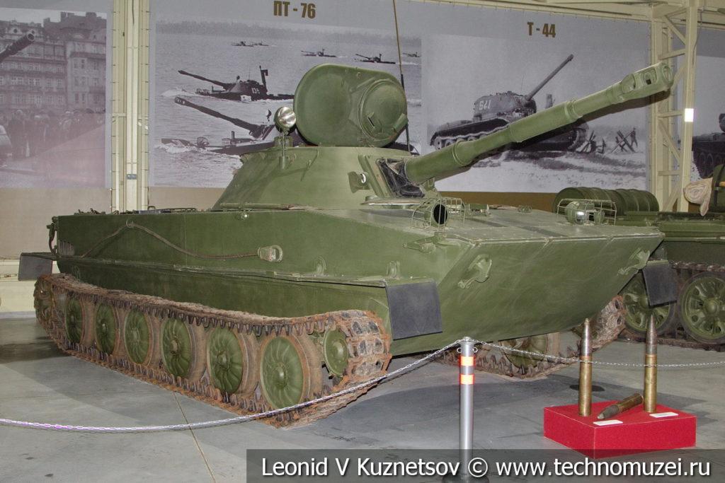 ПТ-76 Объект 740 легкий плавающий танк 1951 года в музее отечественной военной истории в Падиково