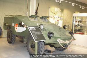 Лёгкий бронетранспортёр БТР-40 на шасси ГАЗ-63 в музее отечественной военной истории в Падиково