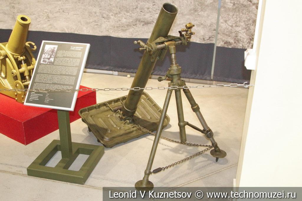 81-мм миномёт Stox-Brandt в музее отечественной военной истории в Падиково