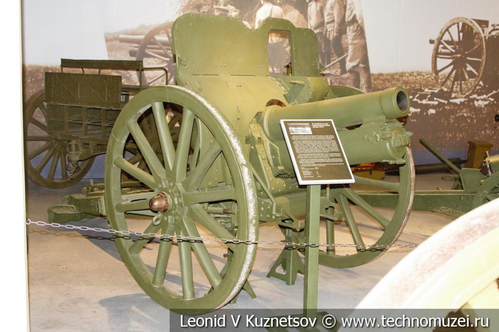 114-мм скорострельная гаубица образца 1910 года в музее отечественной военной истории в Падиково
