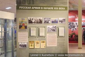 Музей отечественной военной истории в Падиково