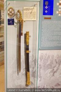 Георгиевские награды в музее отечественной военной истории в Падиково