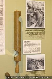 Окопный перископ периода Первой Мировой войны в музее отечественной военной истории в Падиково