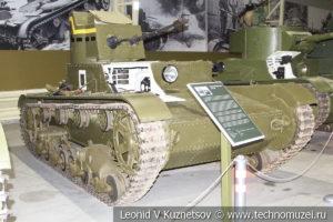 ХТ-26 химический (огнемётный) танк 1932 года в музее отечественной военной истории в Падиково