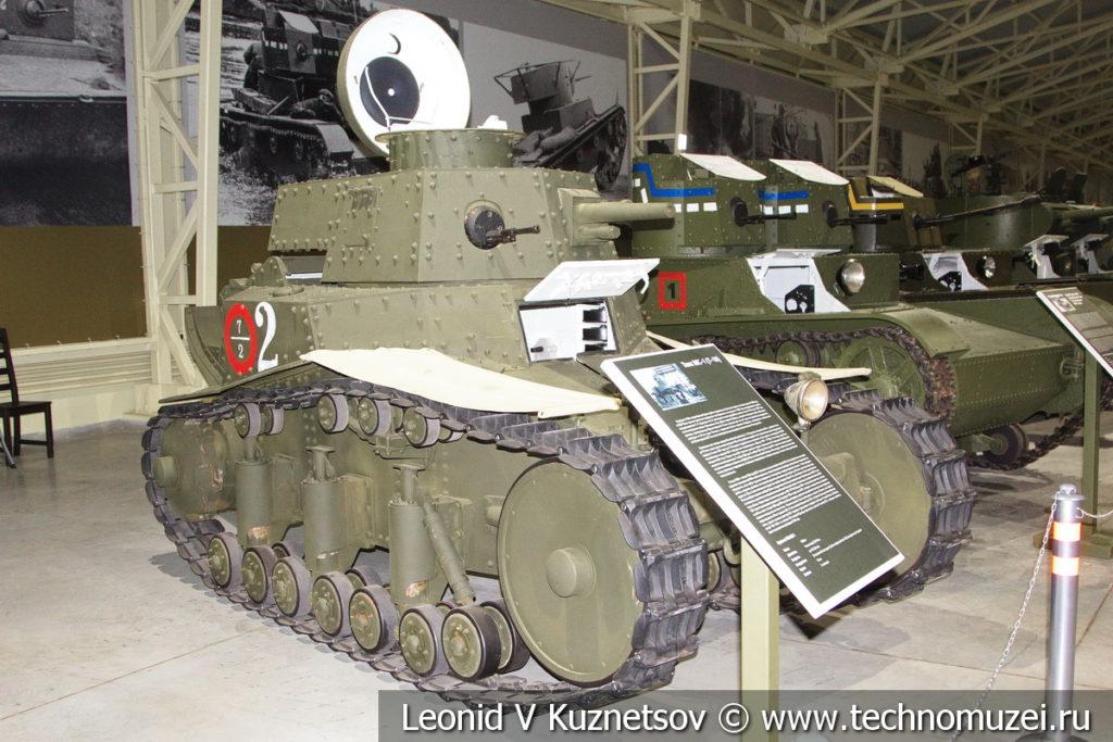 Т-18 (МС-1) лёгкий танк 1927 года в музее отечественной военной истории в Падиково