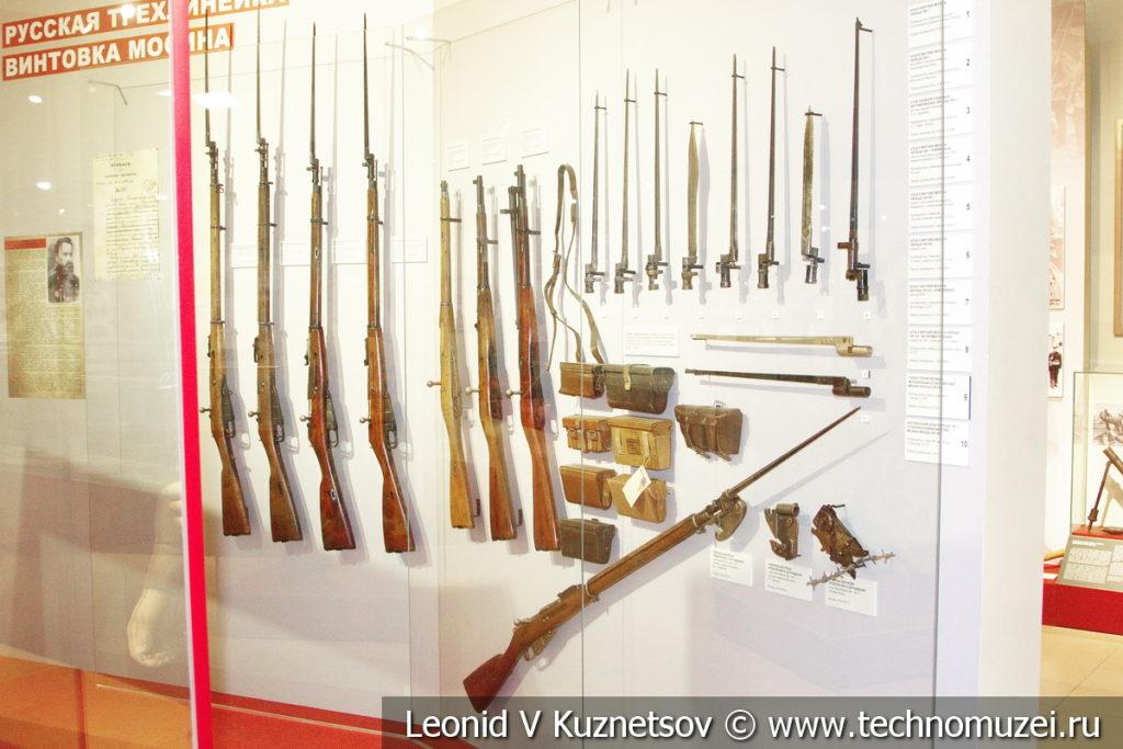 Винтовки и карабины Мосина разных лет выпуска в музее отечественной военной истории в Падиково