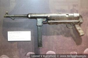 Пистолет-пулемёт MP-40 в музее отечественной военной истории в Падиково