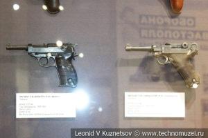 Пистолеты P-38 Walter и P-08 Parabellum в музее отечественной военной истории в Падиково