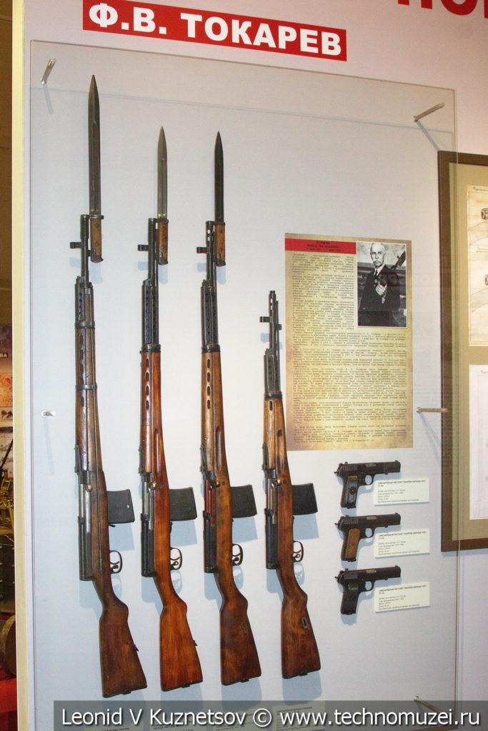 Винтовки СВТ-38, СВТ-40 и АВТ-40 и карабин СКТ-40 в музее отечественной военной истории в Падиково