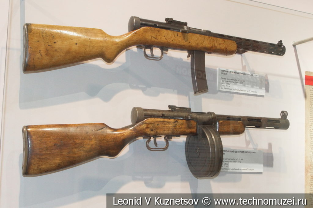 Пистолеты-пулемёты ППД-34 и ППД-40 в музее отечественной военной истории в Падиково