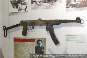 Пистолет-пулемёт Судаева ППС-43 образца 1943 года в музее отечественной военной истории в Падиково