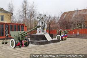 Мемориал защитникам Москвы в Павловской Слободе